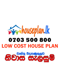 Low Cost House Plans With Estimate by House Plan Sri Lanka Sri Lanka House Plan Boq Sri Lanka