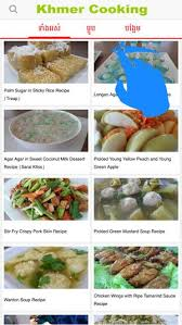 store cuisine cuisine aga awesome khmer cooking on the app store kididou com