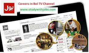 journalists jobs in pakistan newspapers urdu news jobs in bol tv media of axact pakistan 2017 bolnetwork com apply