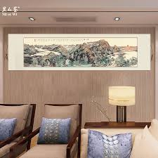 Living Room Song Online Shop Taishan Song Living Room Landscape Painting Feng Shui