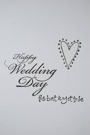 wedding sentiments wedding card sentiments email card free birthday photo card