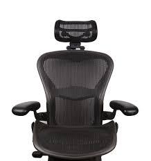 Herman Miller Armchair Engineered Now