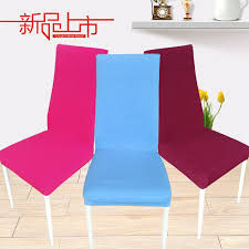 computer chair covers china spandex chair cover china spandex chair cover shopping