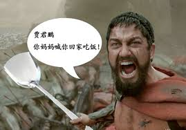 X I Meme - president xi jinping wants you to go home for dinner says party s