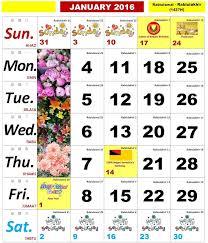 Gambar Kalender 2018 Lengkap Calendar 2017 2018 Malaysia Android Apps On Play