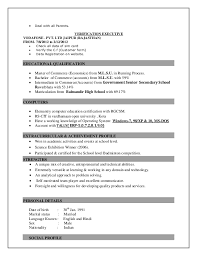 Resume Samples Quran Teacher Resume by Help With My Professional Descriptive Essay On Trump Juvenile