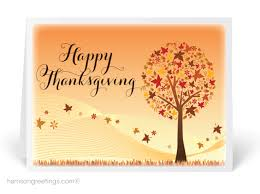 thanksgiving cards for business ikwordmama info
