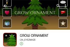 grow ornament 공략