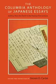 why columbia essay sample amazon com the columbia anthology of japanese essays zuihitsu amazon com the columbia anthology of japanese essays zuihitsu from the tenth to the twenty first century 9780231167710 steven carter books