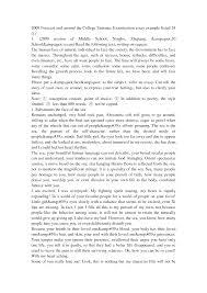 nursing application essay sample FAMU Online