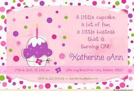 polka dots invitations polka dot cupcake invitation birthday bash invite photo girl