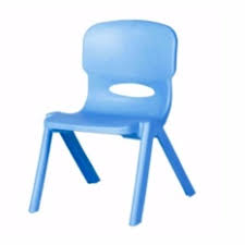 Kid Armchair Kids Chairs Buy Kids Chairs At Best Price In Malaysia Www