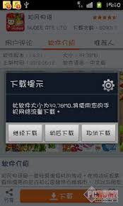 apk hiapk 安卓市场手机版下载 安卓市场apk pchome下载中心