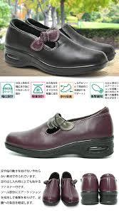 Wide Comfortable Dress Shoes S Mart Rakuten Global Market Comfortable Wide Comfort Ladies