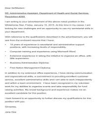 9 job application letters for administrative assistant free