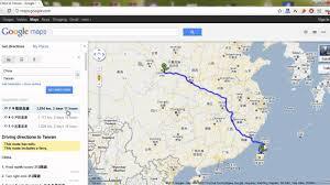 Changsha China Map by Google Maps Easter Egg China To Taiwan Youtube