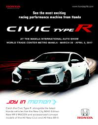 honda cars philippines honda to showcase the civic type r at the 2017 mias top gear ph