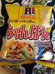 les r鑒les d hygi鈩e en cuisine 2013年10月 yuu media town archives