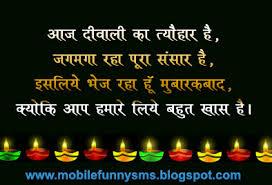 ideas about Diwali Greetings In Marathi on Pinterest   Diwali Greeting Cards  Diwali Cards and Red Saree Pinterest