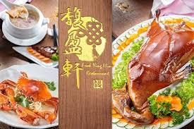 nutella maison cuisine fut馥 cuisine style 馥50 100 images 甜魔媽媽新天地妹妹三歲生日快樂國