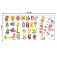 alphabets wall stickers for kids quotes nursery wall decals 2 for 20