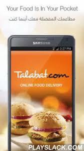 application cuisine android talabat android app playslack com talabat application allows