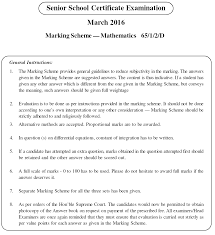 cbse marking scheme 2016 cbse class 12 mathematics answer keys