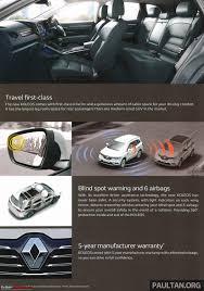 renault koleos 2016 interior beijing next gen renault koleos unveiled team bhp