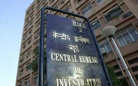 bureau central power of special judge to direct investigation by central bureau