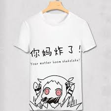 Tshirt Meme - kantai collection anime t shirt unique party swag anime t shirt