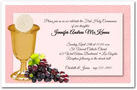 communion invitations for girl chalice wafer grapes communion invitations