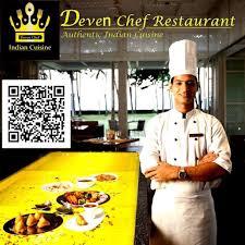 cuisine chef deven chef restaurant devenchef