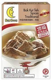 Teh Gaharu wholesale teh gaharu teh gaharu manufacturers suppliers ec21