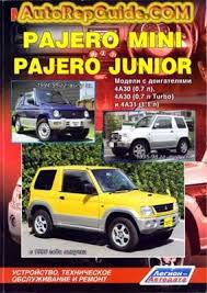 old cars and repair manuals free 2007 mitsubishi lancer electronic toll collection download free mitsubishi pajero mini pajero junior 1994 1998