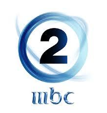 قنوات الجزيرة المشفرة وقناة mbc2
