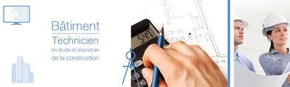 technicien bureau d 騁ude btp formation educatel technicien en étude et économie de la