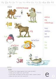 si e med safari bokstavbok 1 2 e boka by gyldendal norsk forlag issuu