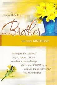 happy birthday wishes greeting cards free birthday brothers birthday cards free happy birthday free
