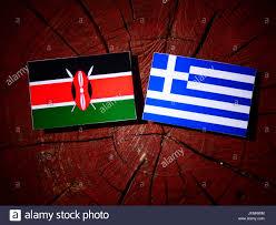 Greek Canadian Flag Kenya Waving Flag Stock Photos U0026 Kenya Waving Flag Stock Images