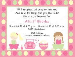 sleepover style u2013 birthday party invitations in heather ann