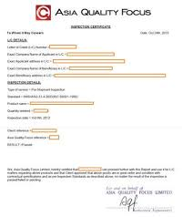 Product Certification Letter Sle Letter Of Credit What Types Of Letter Of Credit Does From