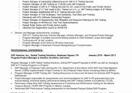test manager sample resume example planting of trees essay