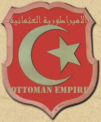 Ottoman Power by Flag Of The Ottoman Empire 1517 U20131793 Ottoman Empire