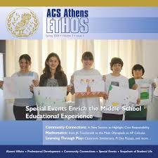 ethos vol 3 no 2 spring 2009 by acs athens issuu