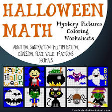 2nd grade printables u0026 worksheets