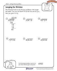 longing for division free division worksheet for kids