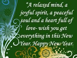 happy new year to all the friends from fijimala team fijimala