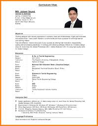 Simple Job Resume Sample by Resume Template Best Quality Templates