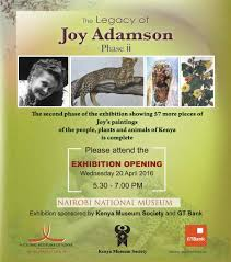 E Card Invite Joy E Card Invite Nairobi Now Arts Culture And Events