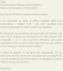 6 answers how to make an administrative assistant cover letter